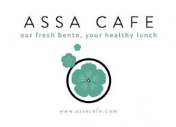 assa-cafe-partner-logo